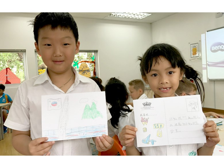 Year 3 Mandarin students exchanged postcards