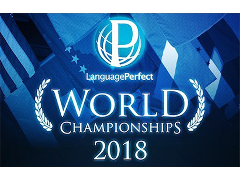 World Language Perfect Championships 2018 Update