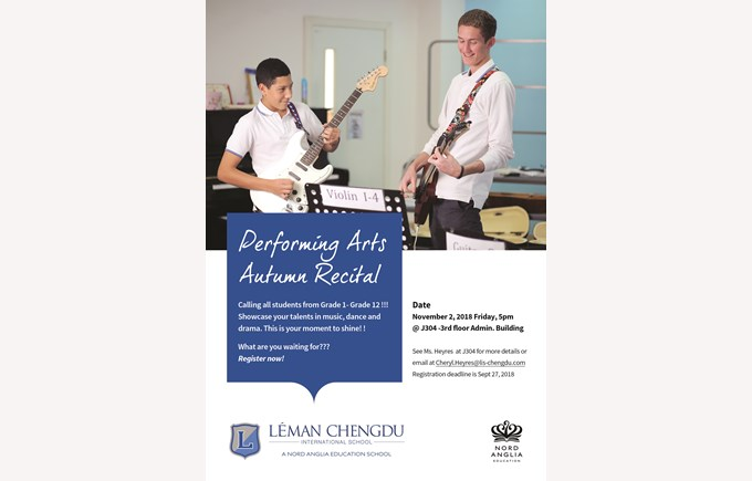 Performing Arts Autumn Recital - Poster