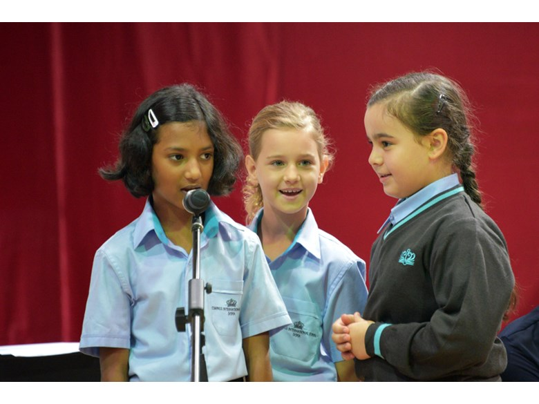 Gharaffa Music Assembly