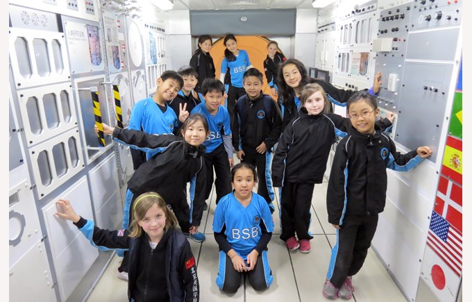 Y5 Visit to Science Museum