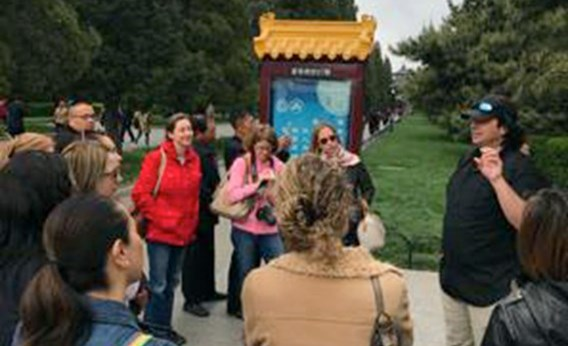 PA tour at Temple of Heaven