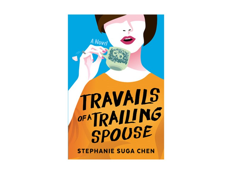 Travails of a Trailing Spouse Book Cover