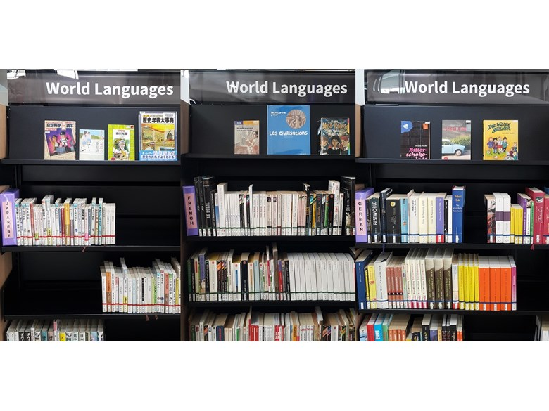 world languages library
