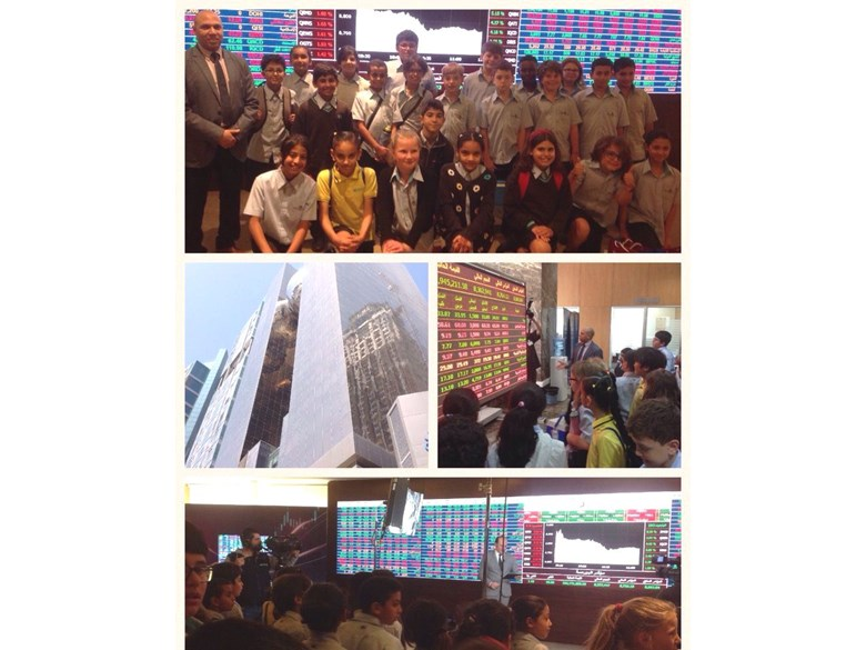 Y5MK Qatar Stock Exchange