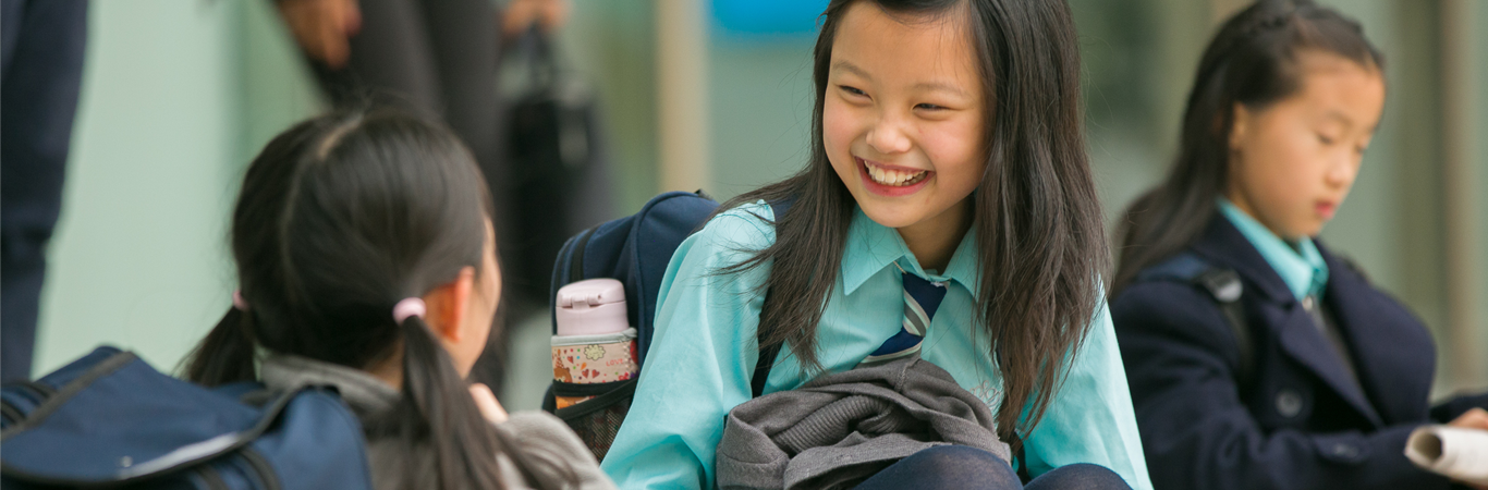 China Boarding Schools | Nord Anglia Education