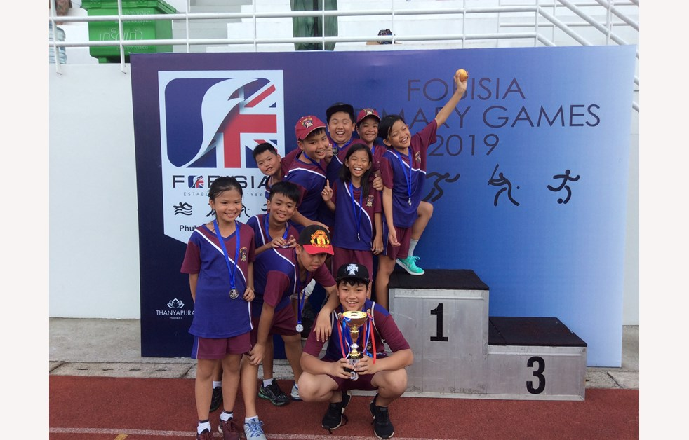 Primary FOBISIA Games 2019 (20)