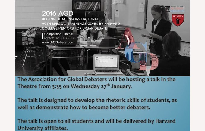 global debaters jan 27