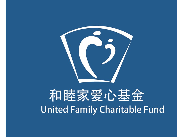 UFCH United family Charitable Fund logo