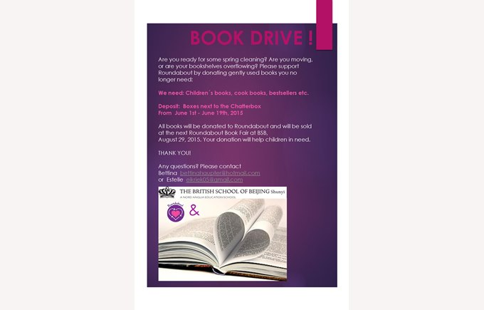 Roundabout Book drive