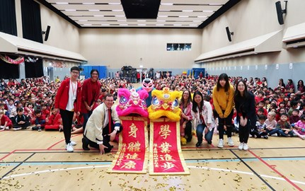 NAIS HK welcomes the year of the Rat