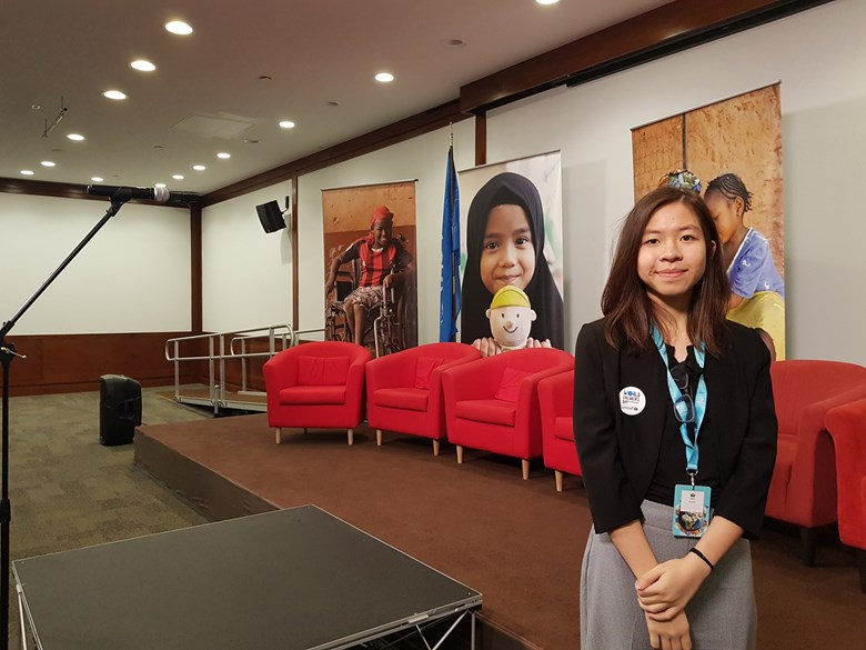 NAE-UNICEF Summit 2019