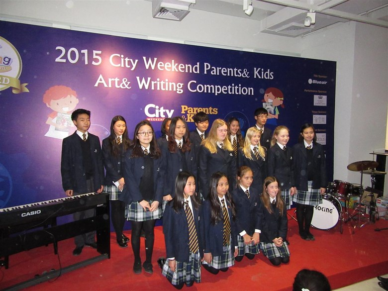 City weekend awards music