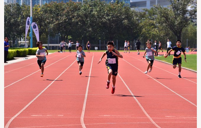 British International School Hanoi - NAE Global Games