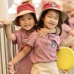 BVIS HCMC The Leading Bilingual International School in Vietnam