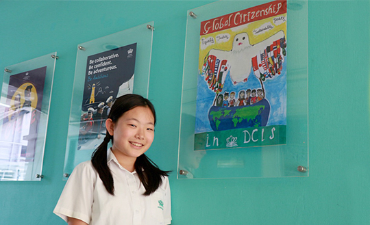 Rima Won the Global Citizenship Poster Competition
