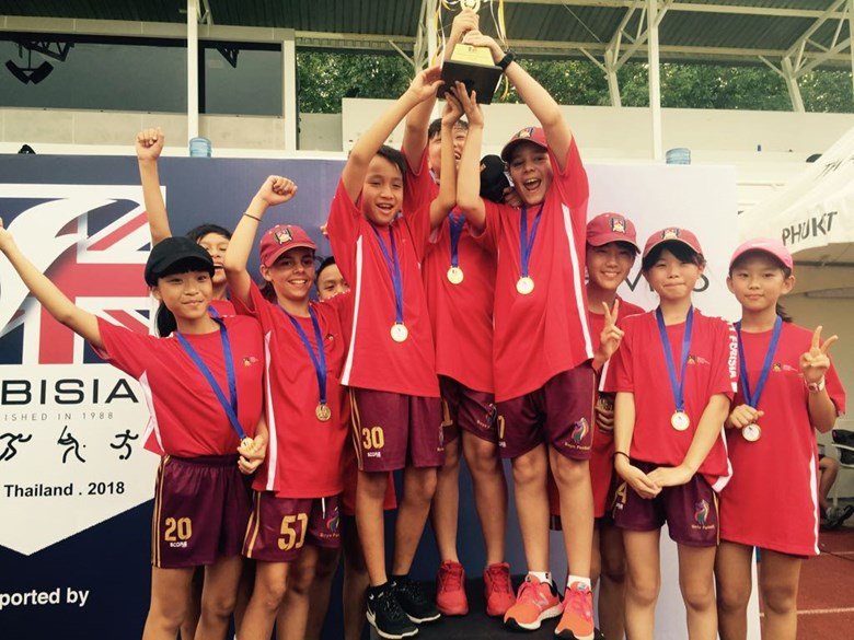 British International School Hanoi - Undear U11 FOBISIA