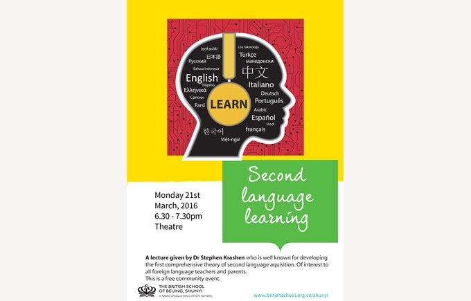 Second Language Learning Lecture for Parents