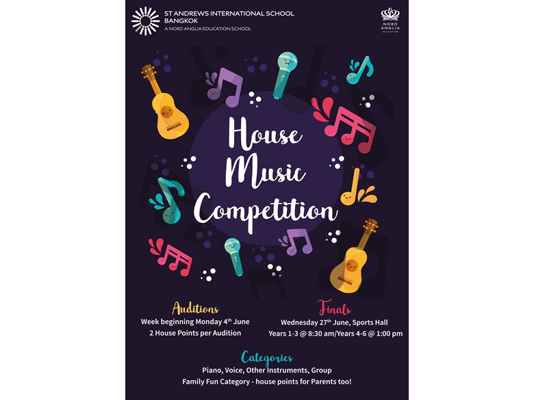 PS House Music Competition 2018