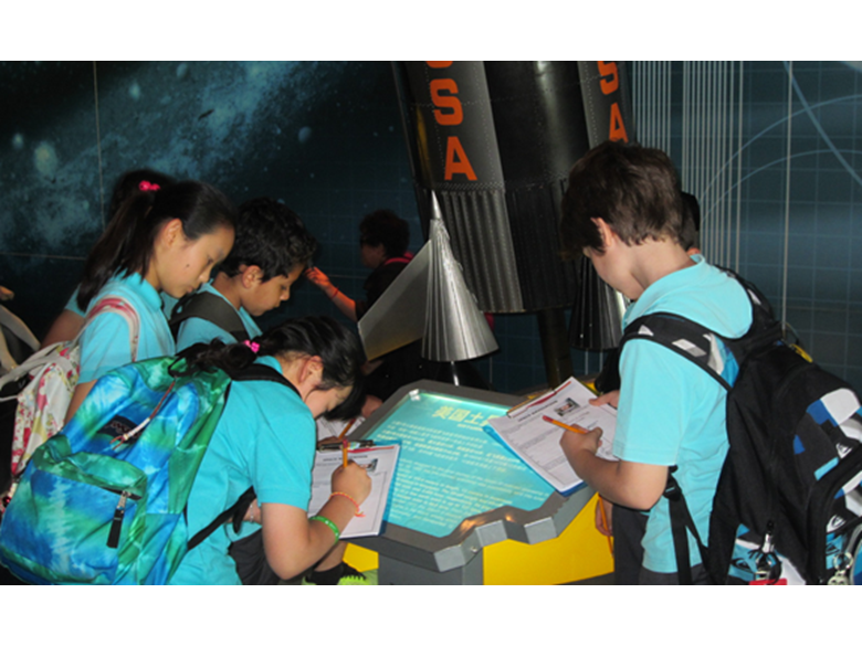 Year 5 students from BISS Puxi visit the Science and Technology Museum in Pudong, Shanghai