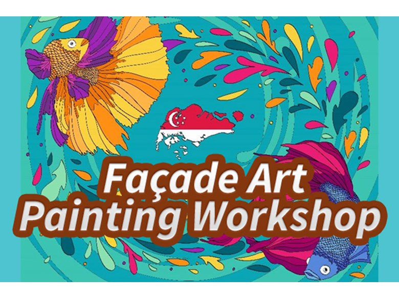 Facade Art Painting Workshop 2017