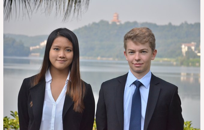 Head Girl & Boy 2015/16