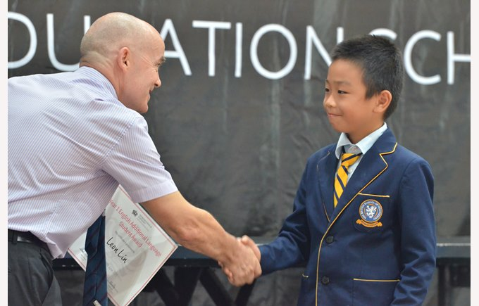 The British School of Guangzhou Year 1 & Year 2 Awards Day 2015