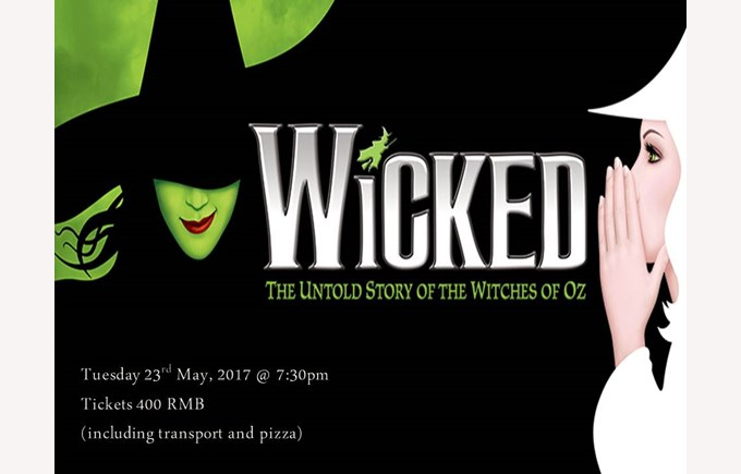 Wicked BSB Theatre Visit May 2017