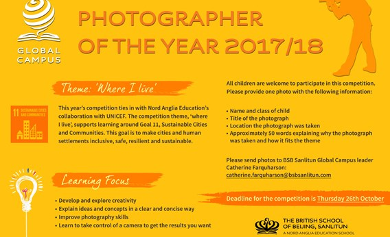 GC Photographer of the Year