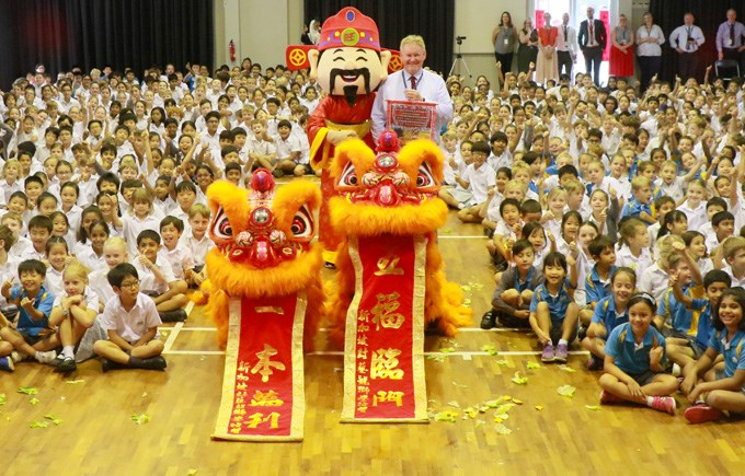 Upper Primary Chinese New Year Temple Fair