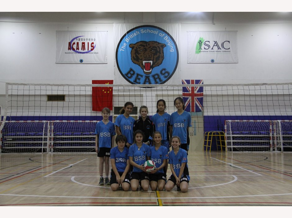 U12 Girls 3 Vs 3 Volleyball