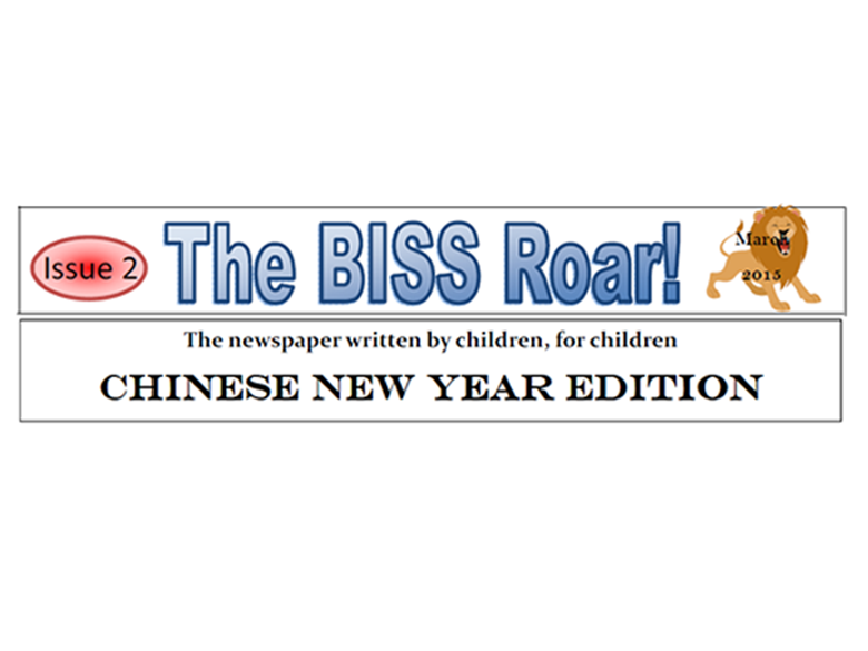 The Newspaper ECA at the British International School Shanghai, Puxi has released it's second edition
