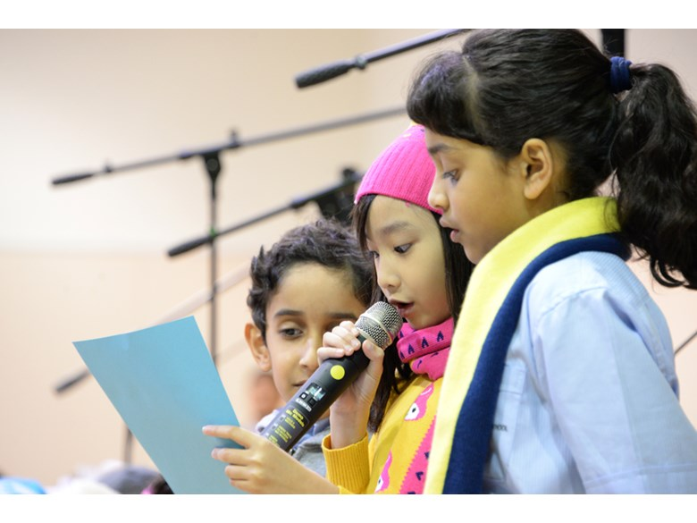 Rayyan Music Assembly