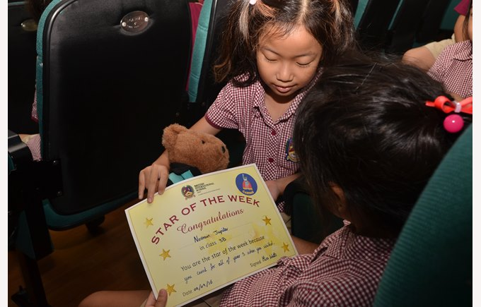 Britist International School Hanoi - Normal the Bear