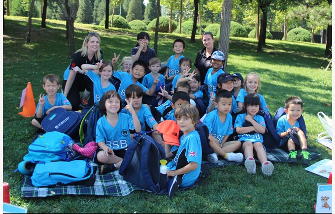 Y1 Trip to Chaoyang Park