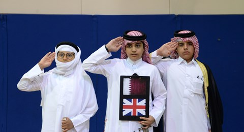 Qatar National Day MK Secondary