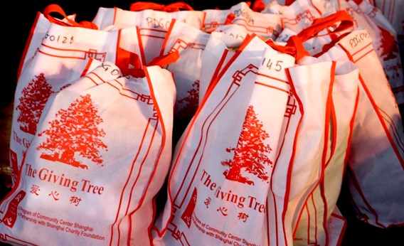 giving tree bags