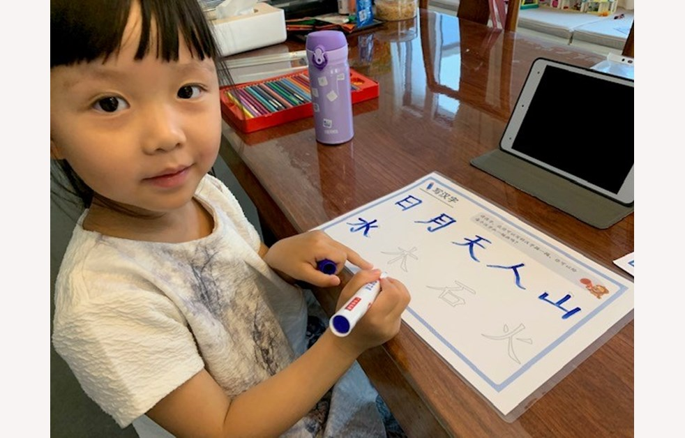 EYFS Summer School Chinese (6)