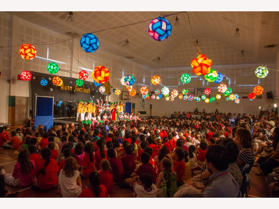 Moon Festival Assembly