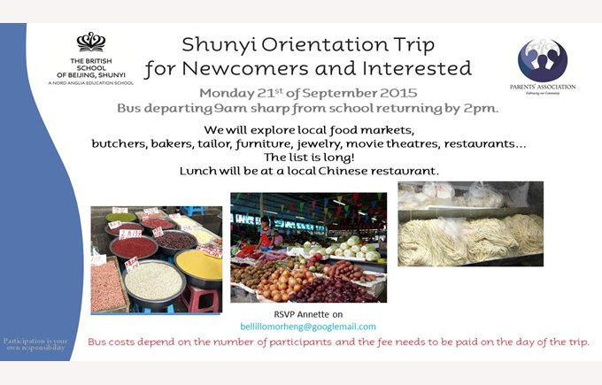 PA Shunyi Orientation Trip Sep 2015
