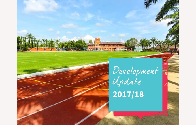 Development Update 2017/18