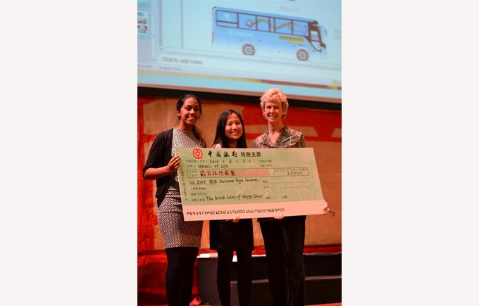 Wheels of Life charity cheque