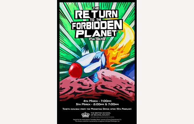 Return to the forbidden planet internal
