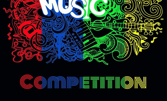 House Music Competition