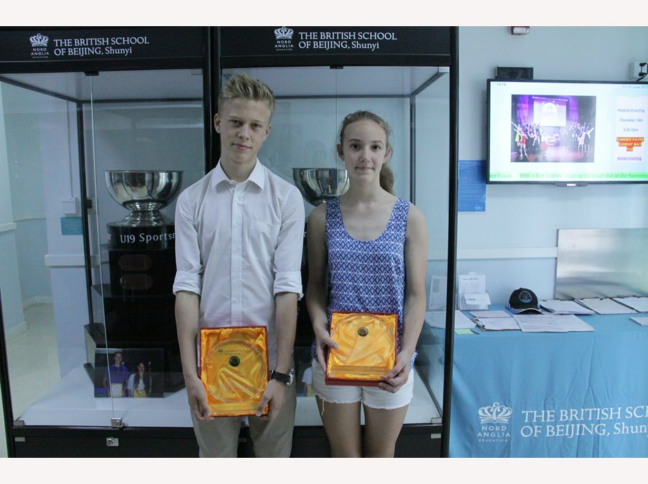 U14 Sportsman/woman of the Year 2015: Daniel Palmgren, Jule Nestler