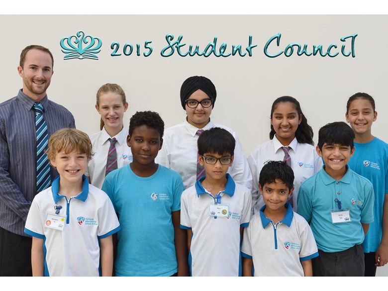 2015 Student Council