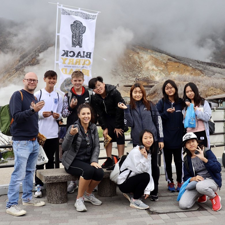 Geography and Culture Enrichment Trip: Japan