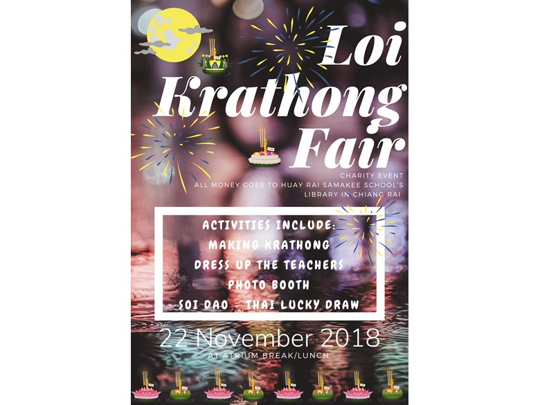 Loi Krathong Fair Poster 2018