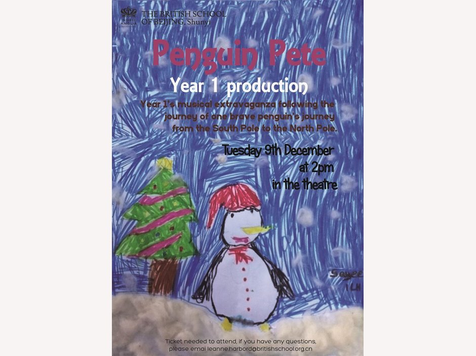 Y2 production