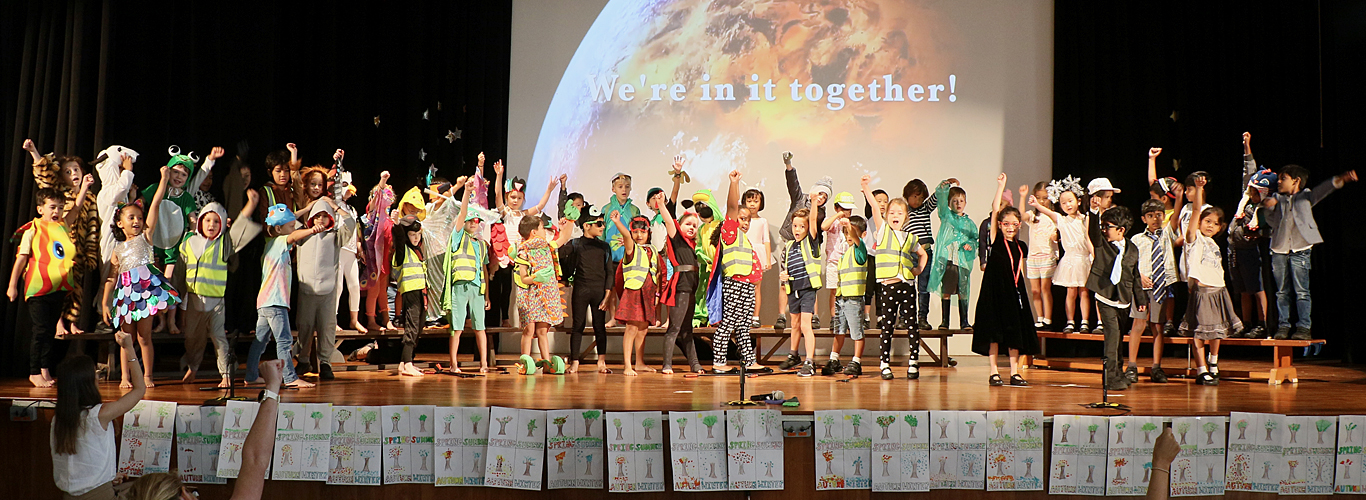 Lower Primary Assembly Earth by 1GD 1SOK 1LT
